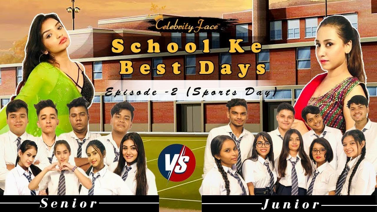 School Ke Best Days Episode 2 - Sports Day | Celebrity Face Originals & Rakesh Dwivedi Productions