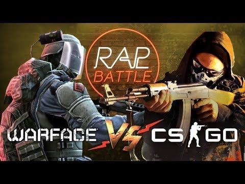 Рэп Баттл - Counter-Strike: Global Offensive vs. Warface (ФИНАЛ) thumbnail