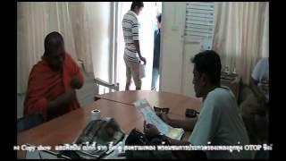 Rayong Channel | รายการ เล่าเรื่องเมืองระยอง 28/08/57