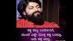 #rockingstartyash Rocking Star #yash Yash Motivation Speech   from S M G. Video