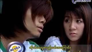 R Zar Ni Myanmar Karaoke Songs ဟန္ေန