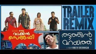 Oru Vadakkan Selfie Trailer Remix Thattathin Marayathu