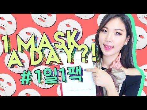 TOP 5 Korean Sheet Masks, 1 Mask A Day Tips & Tricks