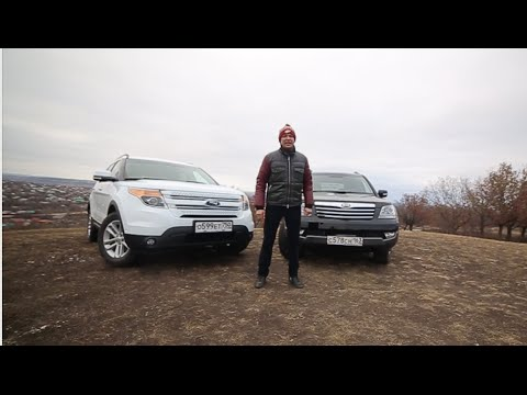 Ford Explorer против KIA Mohave Игорь Бурцев.