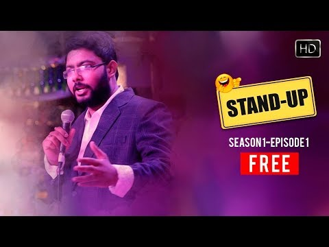 Stand Up (স্ট্যান্ড আপ)   S01E01   Slightly Virgin   Free Episode   Hoichoi Originals