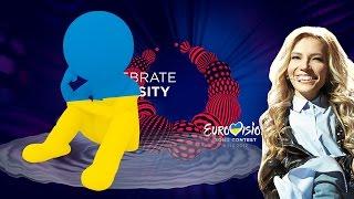 Украина села в лужу с Самойловой | Евровидение 2017