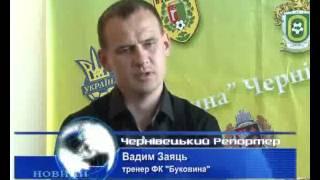"""Буковина"" - ""Авангард"" 1:1"