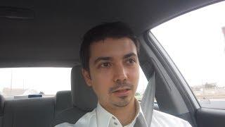 يومياتي في جدة السعودية - Life in Jeddah Saudi