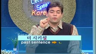 아리랑TV - Let's Speak Korean Season2