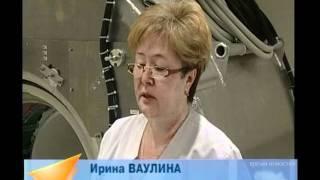 ДИАГНОСТИЧЕСКИЙ ЦЕНТР МРТ(, 2012-02-28T06:13:25.000Z)