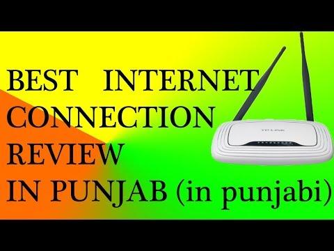 BEST BUDGET WIFI PLANS IN PUNJAB (in Punjabi) 2018