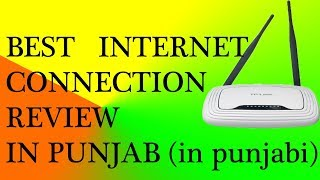 BEST BUDGET WIFI PLANS IN PUNJAB (in Punjabi) 2020