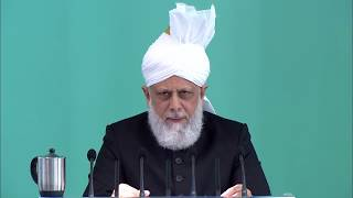 Friday Sermon: 31st October 2014 (Urdu)