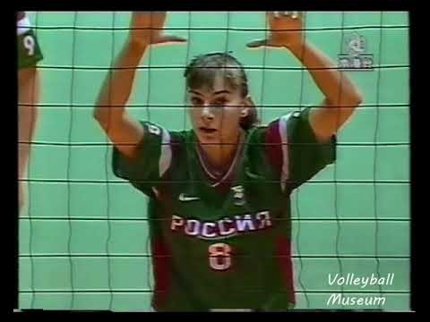 【Women Volleyball】【1997 World Grand Prix】【Gold Medal Match】【Russia vs Cuba】