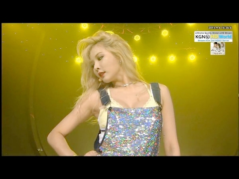 HYUNA (현아) - Roll Deep Stage Mix