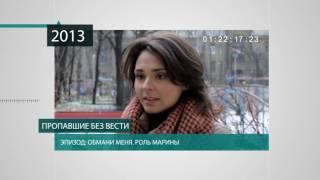 Вера Житницкая: фильмы и роли