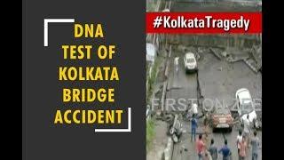 DNA test of Kolkata bridge accident