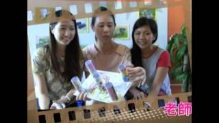 香港基督教服務處觀塘幼兒學校環保綜合活動(心聲篇)