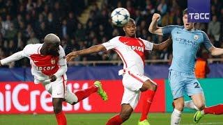 Монако  вышел в ¼ Лиги чемпионов, победив  Манчестер Сити  со счетом 3 1