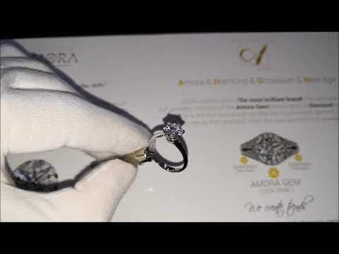 Adon Jewellery Video