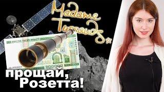 Беларусь без миллионеров