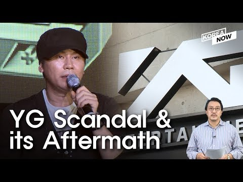 How much do you know about YG Entertainment's alleged involvement in sex & drug scandals