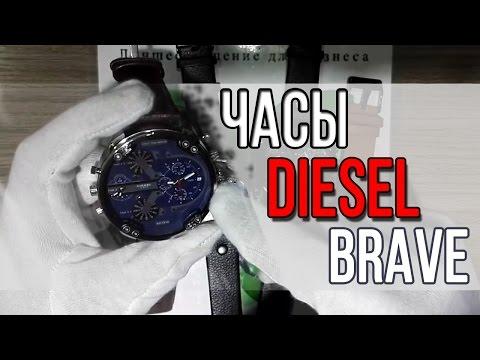 часы diesel brave копия обзор использование