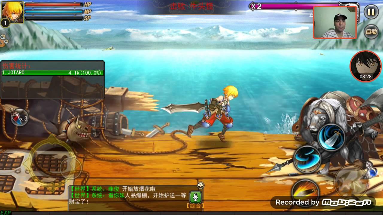 Los Mejores Juegos De Accion En 2d Estilo Anime Dragon Nest 2d