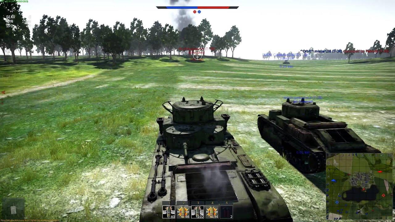 thunder war ground