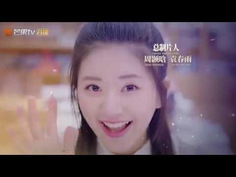 最动听的事 I Hear You 01 1080p (王以伦,赵露思)