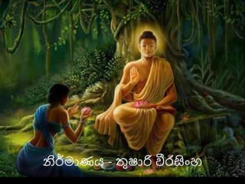 Sri Sambuddha Raja Wandim...  Cover By Thushari Weerasinghe