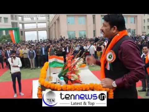 MANOJ TIWARI MP SINGS WOH BHARAT DESH HAI MERA AT G L BAJAJ INSTITUTE R DAY