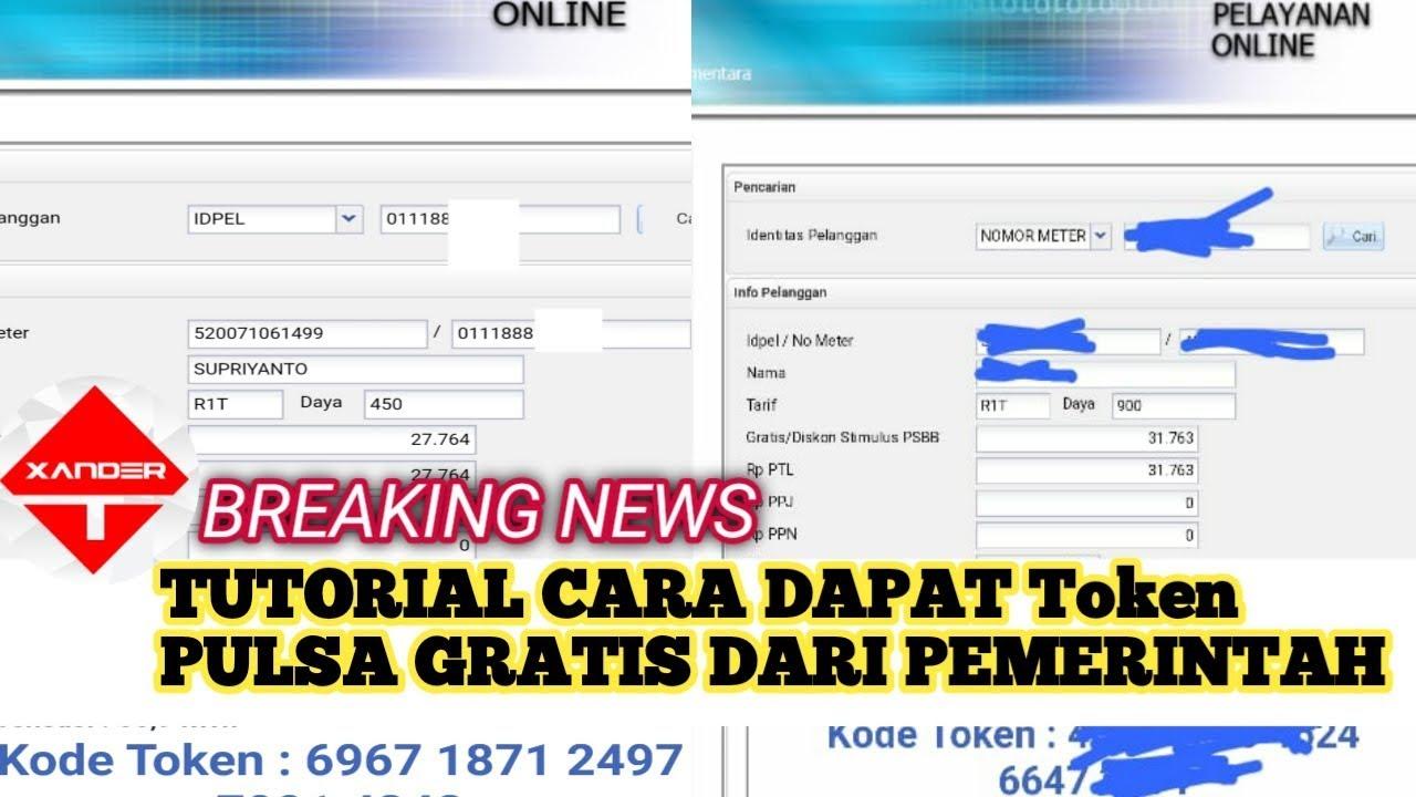 TUTORIAL CARA DAPAT TOKEN PULSA PLN GRATIS DARI PEMERINTAH ...