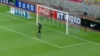Amazing Goal By Japan Goal Keeper