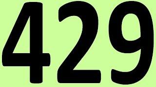 АНГЛИЙСКИЙ ЯЗЫК ДО АВТОМАТИЗМА. ЧАСТЬ 2 УРОК 429 ИТОГОВАЯ КОНТРОЛЬНАЯ УРОКИ АНГЛИЙСКОГО ЯЗЫКА
