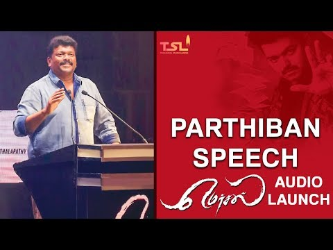 Parthiban Mass Speech | Mersal Audio Launch | Vijay | Atlee | AR Rahman | Sri Thenandal Films