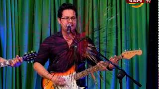 Bangla Band Music Show - Rock n Romance with Choukosh EID Special 2017