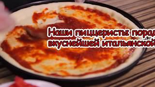 My Asia caffe - pizza (ПИЦЦА, ПЛОВ, САМСА, МАНТЫ) г. Вишнёвое
