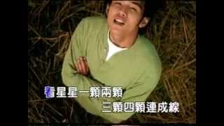 Video Jay Chou - 03 Clear Stars (星晴) (xing qing) download MP3, 3GP, MP4, WEBM, AVI, FLV Agustus 2017
