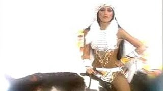 Cher - Half Breed [Official Music Video]