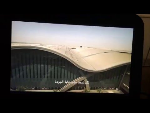Doha Hamad International Airport Arrive Video