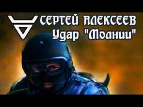 Сто рассказов о войне (сборник) (Сергей Алексеев) - скачать книгу .
