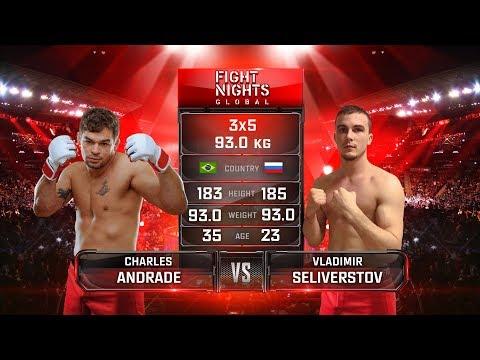 Charles Andrade vs. Vladimir Seliverstov / Чарльз Андраде vs. Владимир Селиверстов