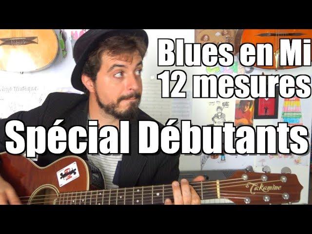 Calvin Russel (Rats and Roaches) - Débutant Blues 12 mesures en Mi - Facile et Indispensable !