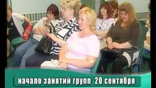 День похудения   Борменталь Саратов   www.ladyy.ru