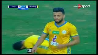بالفيديو.. القدر يمنح الزمالك أول الأهداف في شباك الإسماعيلي