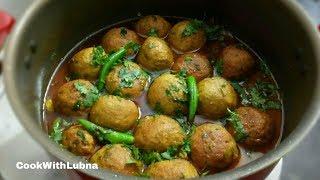 Chicken Kofta Curry Recipe/ Chicken Meat Balls Recipe/ Step to Step recipe