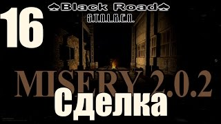 MISERY 2.0.2►Black Road►S.T.A.L.K.E.R.