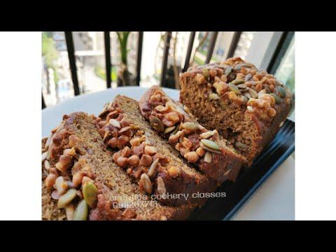 Creative Cookery Classes- Walnut Banana Cake