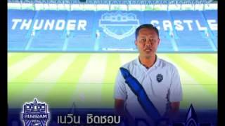 kemajuan klub Thailand  BURIRAM UNITED (Thai Premier League)
